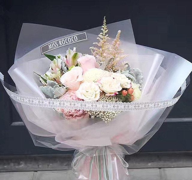 Bouquet Packaging Paper Set 10 Pcs